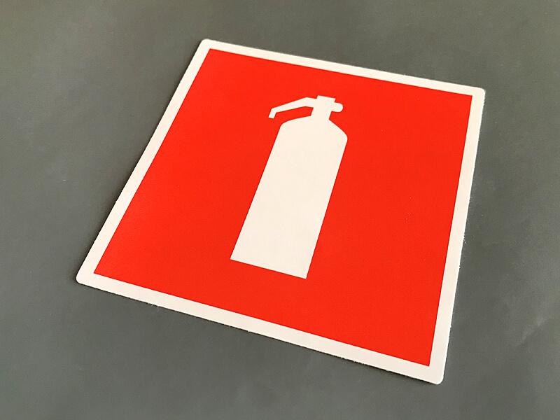 Наклейка огнетушитель F04