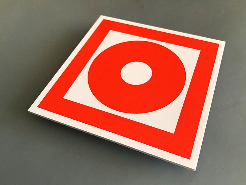 Табличка кнопка включения установок (систем) пожарной автоматики F10
