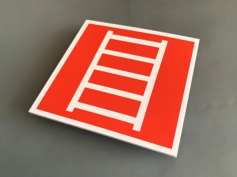 Табличка пожарная лестница F03