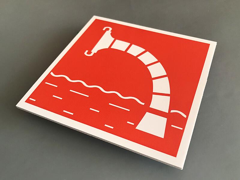 Табличка пожарный водоисточник F07