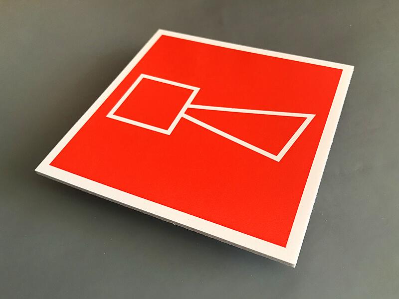 Табличка звуковой оповещатель пожарной тревоги F11
