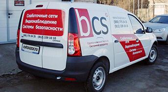 Наружная реклама Казань