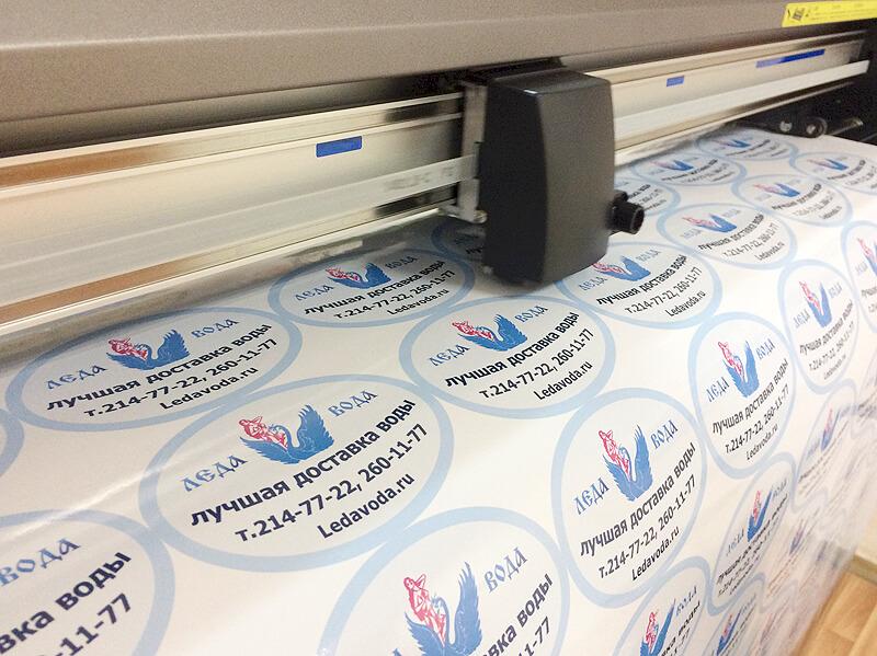 Печать наклеек